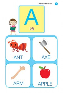 Learning-English-ABC-03