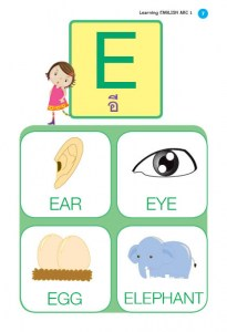Learning-English-ABC-07