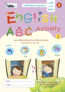 English ABC Activity เล่ม 2