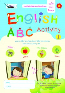 Cover-Activity English  ABC-3-4 ปี-เทอม19